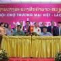 Doanh nghiệp Việt Nam tham dự Hội chợ Vientiane Expo 2015 tại Lào
