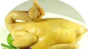 Làm sao để chuẩn bị gà cúng giao thừa?