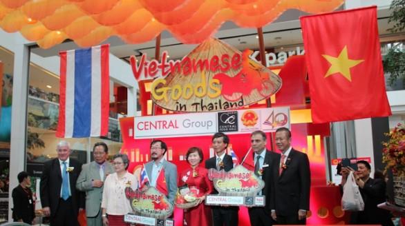 Tổ chức tuần hàng Việt Nam tại siêu thị AEON (Nhật Bản)