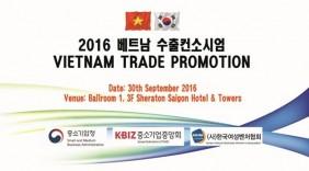 Cơ hội gặp gỡ thương mại giữa doanh nghiệp Việt Nam - Hàn Quốc