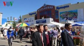 Ninh Thuận dự Hội chợ và Diễn đàn phát triển miền Trung nước Nga