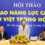 Nâng tầm năng lực cạnh tranh của hàng Việt