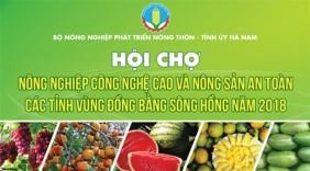 Hội chợ nông nghiệp công nghệ cao vùng ĐBSH