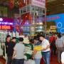 4-7/10: Triển lãm quốc tế ngành công nghiệp Nhựa và Cao su lần thứ 18 tại Việt Nam