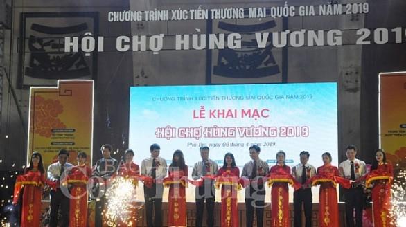 Hội chợ Hùng Vương 2019: Đẩy mạnh vận động dùng hàng Việt