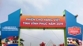 Vĩnh Phúc: Tăng cường tổ chức các chương trình đưa hàng Việt về nông thôn