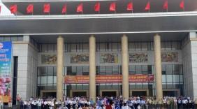 Bộ Công Thương hỗ trợ xúc tiến tiêu thụ vải thiều Bắc Giang tại thị trường trong nước và quốc tế