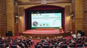 Ngày 18/5/2021, Bộ Công Thương phối hợp với UBND tỉnh Hải Dương và các cơ quan liên quan tổ chức Hội nghị kết nối, xúc tiến tiêu thụ vải thiều Thanh Hà và nông sản tiêu biểu tỉnh Hải Dương năm 2021.